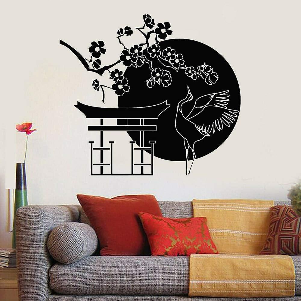 YuanMinglu Árbol de berberecho japonés Sakura Ramas Sala de Estar Pegatinas de Pared Vinilo Apliques de Pared Grande decoración de Dormitorio de Oficina 37X42 cm: Amazon.es: Hogar