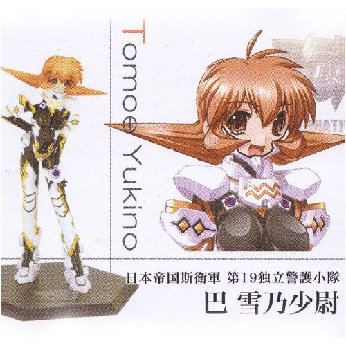 Tomoe Yukino Ensign [Muv-Luv Alternative] Volks ge Ultimate Character Collection Figure 03 alone (japan import)