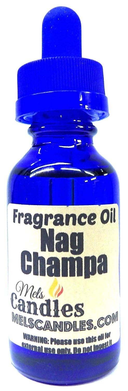 Nag Champa 1oz / 29.5ml Blue Glass Bottle of Skin Safe Fragrance Oil, Soap Oil, Candle Oil