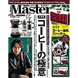 2020年11月号 Kalita(カリタ)ポケット付き コーヒー道具ストッカー