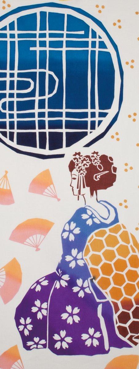 Prairie Dog Japanese Tenegui / Hand Towel; Maiko Window