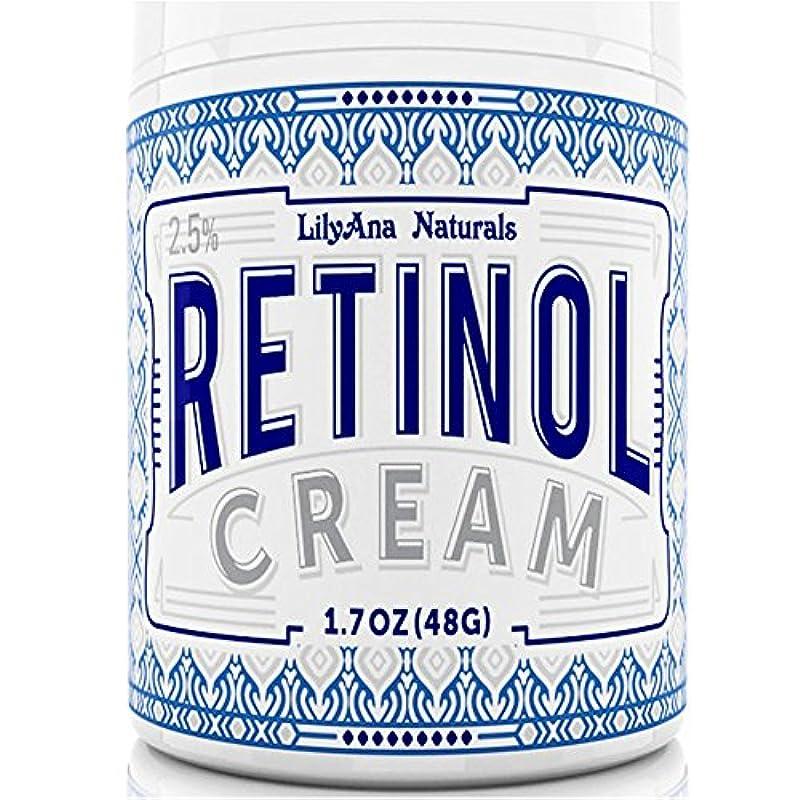 LilyAna Naturals Retinol Cream...