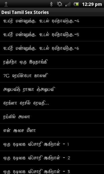 Phrase Tamil sex stories tamil fonts