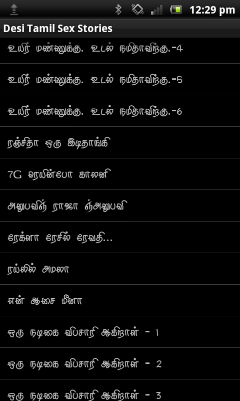 Read tamil sex stories