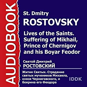 Lives of the Saints: Suffering of Mikhail, Prince of Chernigov and His Boyar Feodor [Russian Edition] Audiobook