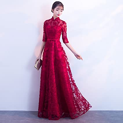 Vestido de noche Novia Spring Casarse Vino Tinto Larga Sección Collar De Pie Compromiso Vestido Banquete