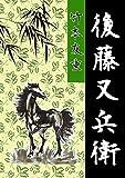 gotoumatabee Japanese