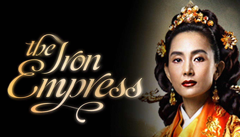 Amazon com: Watch The Iron Empress - Season 1   Prime Video
