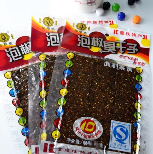 20X38g Chinese Specialty Snack food Spicy flavor Gluten Ligament 陆草垫 泡椒臭干子 辣条 Chinese Ltd