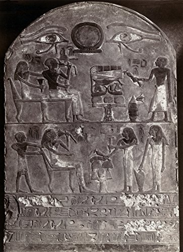 Bas-relief and hieroglyphics on an arched stele two with eyes of Horus on top Art Egyptien Stele Muse du Louvre Poster Print by AG Photo (24 x ()