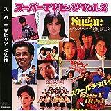 スーパーTVヒッツ 2 12CD-1091N