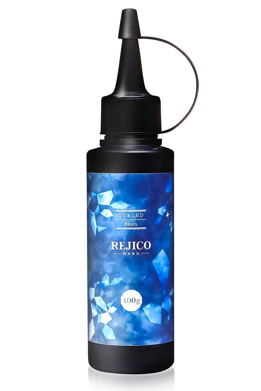 REJICO UV-LED レジン液 100g 大容量 ハードタイプ レジコ 日本製