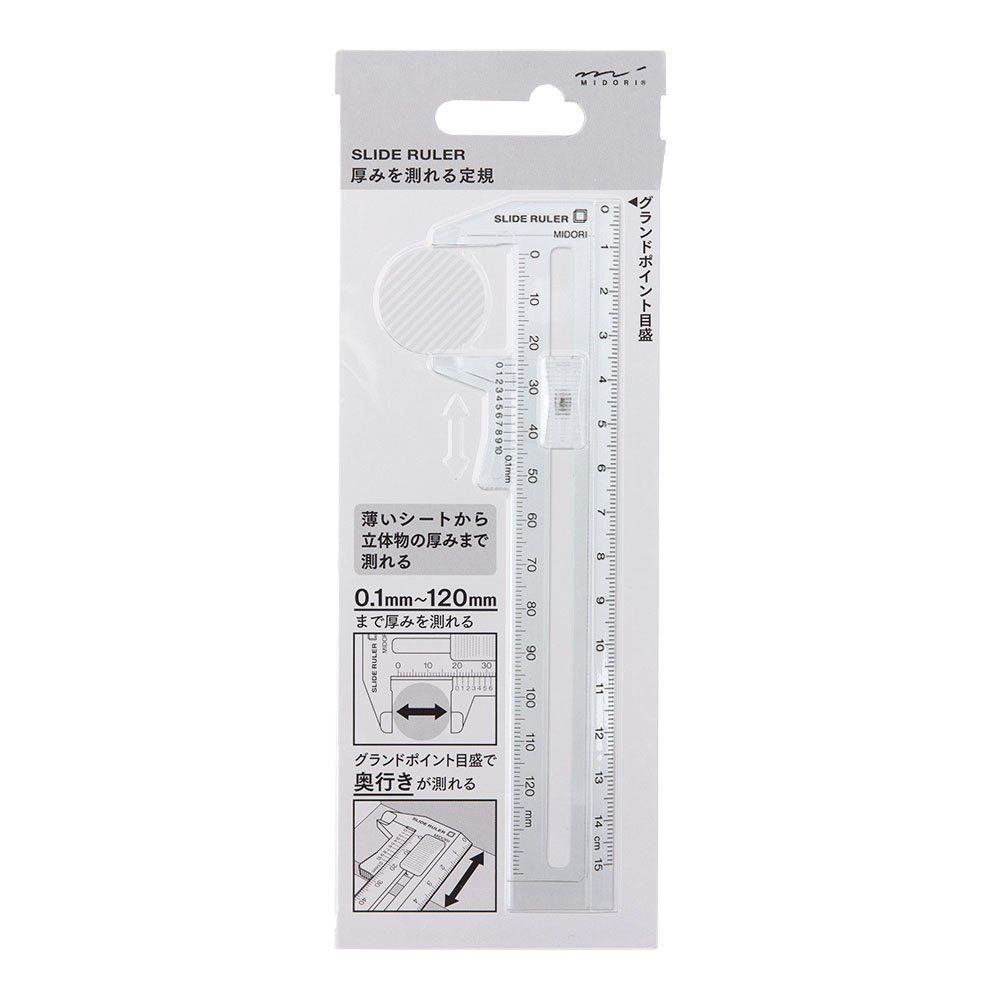 Midori CL Slide Ruler Clear (42260006) NaSh-Design