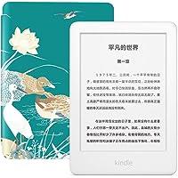 Kindle X 国家宝藏联名套装,荷塘乳鸭,包含全新Kindle青春版 白色、国家宝藏联名保护套 荷塘乳鸭