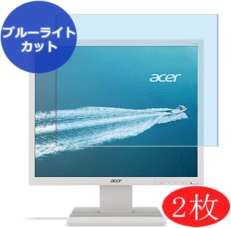 "?2 Pack? Synvy Anti Blue Light Screen Protector for Acer V196L / UM.CV6EE.B05 19"" Display Monitor Anti Glare Screen Film Protective Protectors [Not Tempered Glass]"