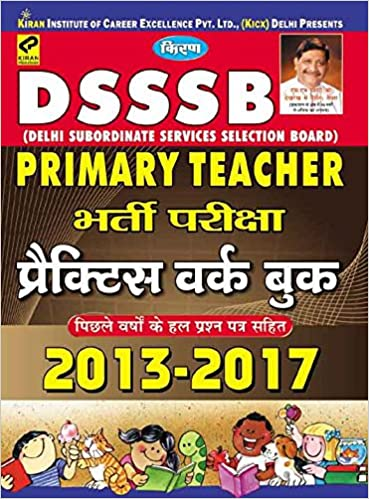 DSSSB Primary Teacher Exam 2013 to 2017 Practice Work Book Hindi