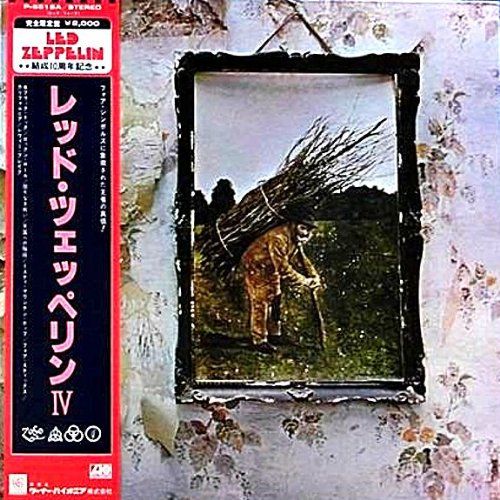 "Price comparison product image ""Led Zeppelin IV"" (aka ""ZoSo"", runes, and untitled) - Japanese pressing with Obi strip"
