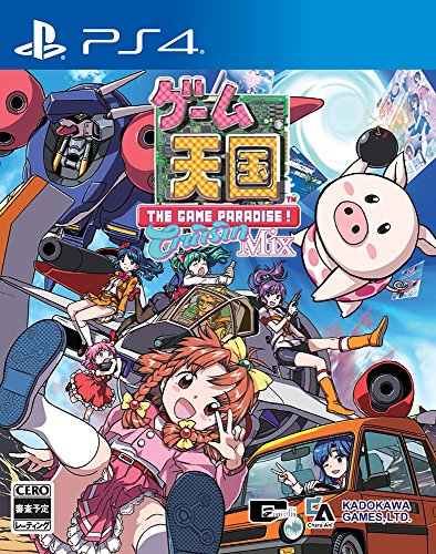 Game Paradise Cruisin Mix - Standard Edition [PS4] [import Japonais] by KADOKAWA GAMES
