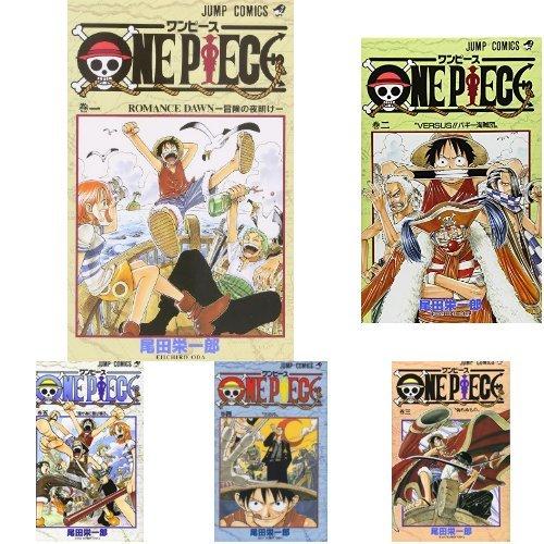 ONE PIECE 1-88巻セット
