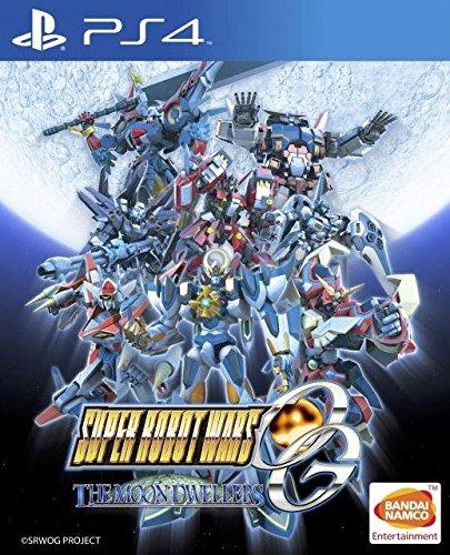 SUPER ROBOT WARS V (ENGLISH SUBS) PS4