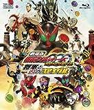 Masked Rider Ooo - Movie Wonderful Shougun To Nijyuuichi No Core Medal [Japan BD] BSTD-3452