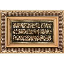 Ayatul Kursi Islamic Framed Hanging Wall Decor Art - Muslim Home Decor Gift 0586 28 x 43cm