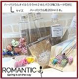 【ハーバリウム オイル 1L+200ml瓶 3本+花材バラ3輪フルーツ花材キット 】
