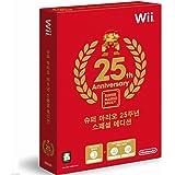 Super Mario Collection Special Pack スーパーマリオコレクション スペシャルパック (輸入版:韓国) [並行輸入品]