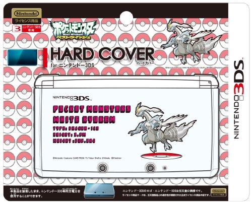 Pokemon Best Wishes 3DS Hardcover Kyurem product image