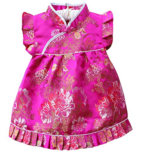 New Girl Kid 2 Piece (Baby Toddler Kids Girls Qipao Chinese New Years 2016 Asian Costume Set Outfit (2 To 3 Years Old, Dark Pink))