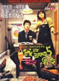 My Tutor Friend Korean Movie Dvd with English Sub (Kwon Sang Woo)