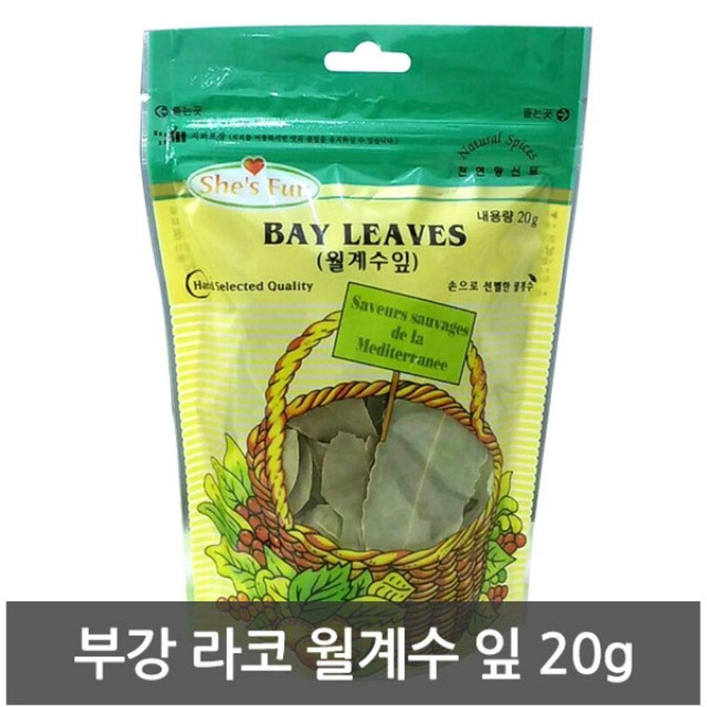 Bay Leaves 20g 월계수 잎, Selected Quality