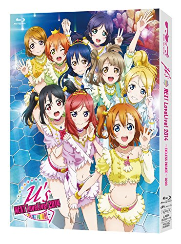 Love Live M's Next Lovelive 2014-Endless Parade [Blu-ray]
