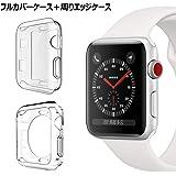 Alinsea Apple Watch 38mm ケース Apple Watch 38mm 保護ケース 柔らかい 全面フルカバーケース+側面のみ保護ケース TPU全面保護ケース アップルウォッチケース Apple Watch Series 3/2/1Hermes/Nike Editionに対応(共2枚)