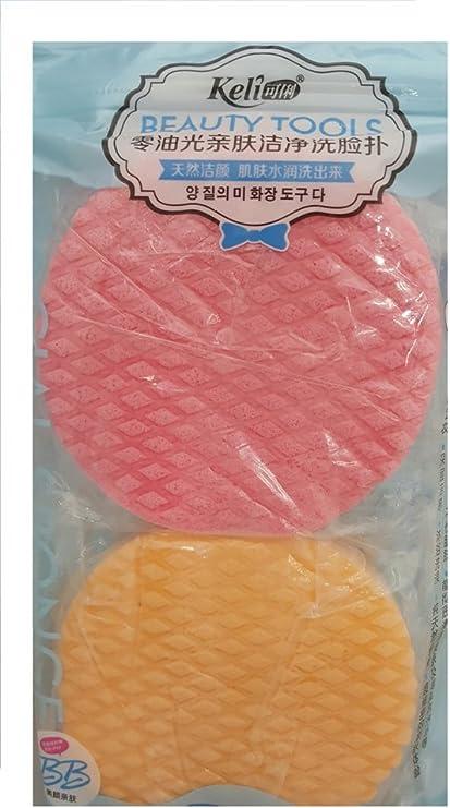 Keli esponja facial (Pack de 2): Amazon.es: Belleza
