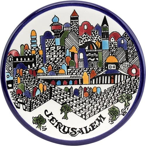 (Jerusalem City Walls and Old City View Armenian Ceramic Plate - Large (11 inches or 27 cm) - Asfour Outlet)