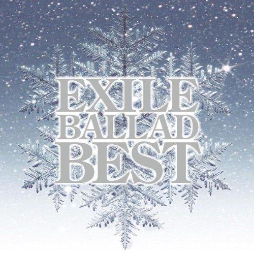 EXILE BALLAD BEST(DVD付)をAmazonでチェック!