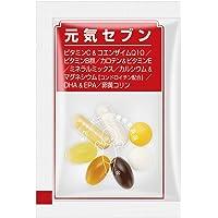 キユーピー 元気セブン 60日分 マルチビタミン マルチミネラル DHA EPA コエンザイム 配合