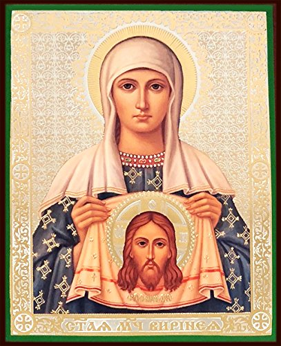 (Religious Gifts Russian Icon Jesus Christ Image St Veronica with Veil 6 1/4 Inch)