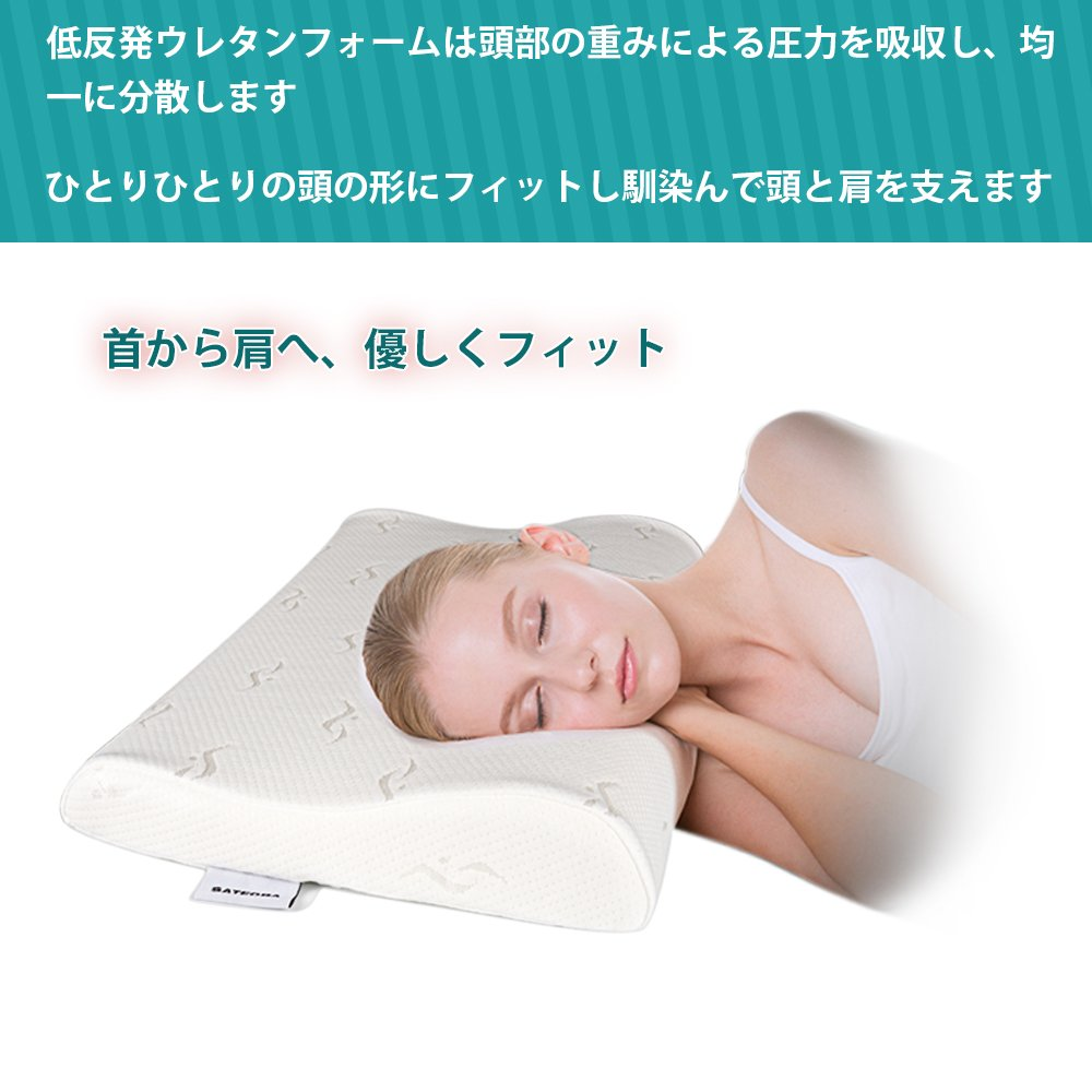 SATEOBA 枕 安眠 肩こり対策 快眠枕 熟睡 低反発枕 首・頭・肩をやさしく支える健康枕 いびき防止 頚椎サポート 5-15歳効果抜群