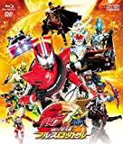 Sci-Fi Live Action - Kamen Rider X Kamen Rider Drive & Gaim: Movie War Full Throttle Blu-Ray+DVD Set (BD+DVD) [Japan BD] BSTD-3819