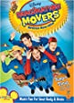 Imagination Movers: Warehouse Mouse Edition