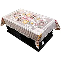 Kuber Industries™ Center Table Cover Brown Floral Design in Cloth 40 * 60 Inches