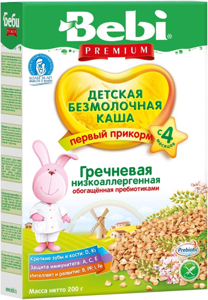 Bebi Buckwheat Cereal for Babies low Allergenic from 4 months 7oz/200g from Europe by Bebi