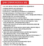 Andong Nuruk (누룩, Korean Traditional Yeast) for