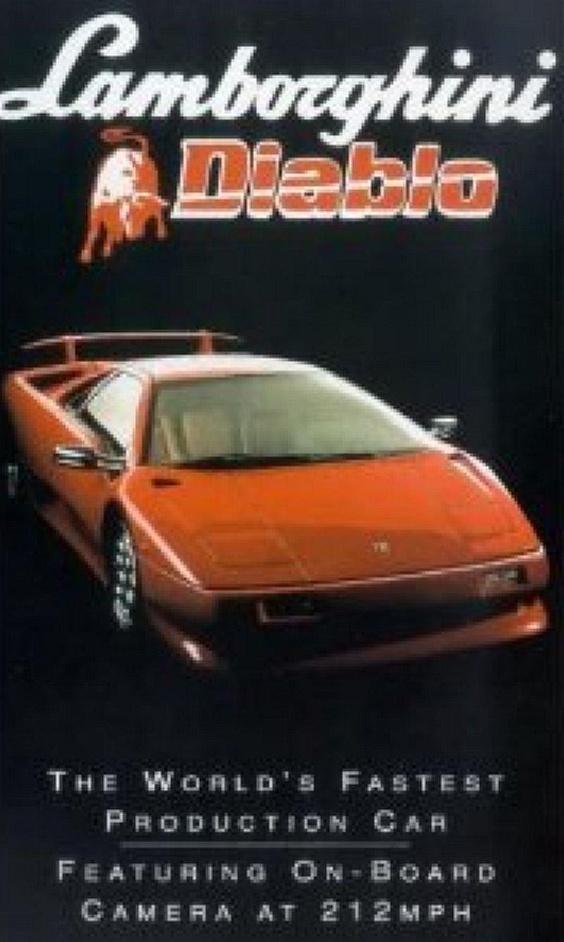 Amazon Com Lamborghini Diablo Movies Tv