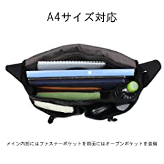 Tonic Shoulder Bag 891-05339: Khaki