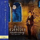 The birth GORO anniversary(CD+テイクアウトライブ)