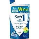 ソフトインワン シャンプー サラサラ 詰替 380ml