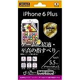 iPhone6 Plus / iPhone6s Plus スーパーゲーム&アプリ向け保護フィルム RT-P8FT/G1